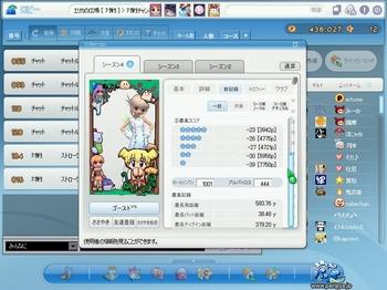pangya_115.jpg