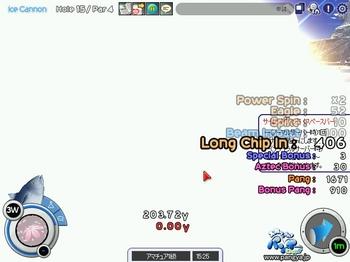 pangya_105.jpg